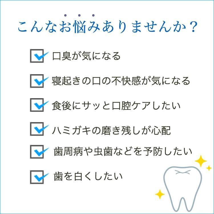 トレルやん マウスウォッシュ 小分け とれるやん 個包装 口臭予防 虫歯予防 10ml×15包 smcknekou 02