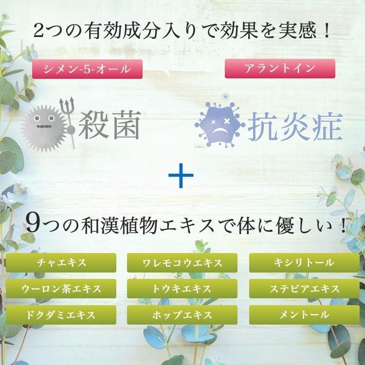トレルやん(お試し5包セット) マウスウォッシュ 送料無料 小分け とれるやん 個包装 口臭予防 虫歯予防 10ml×5包|smcknekou|05