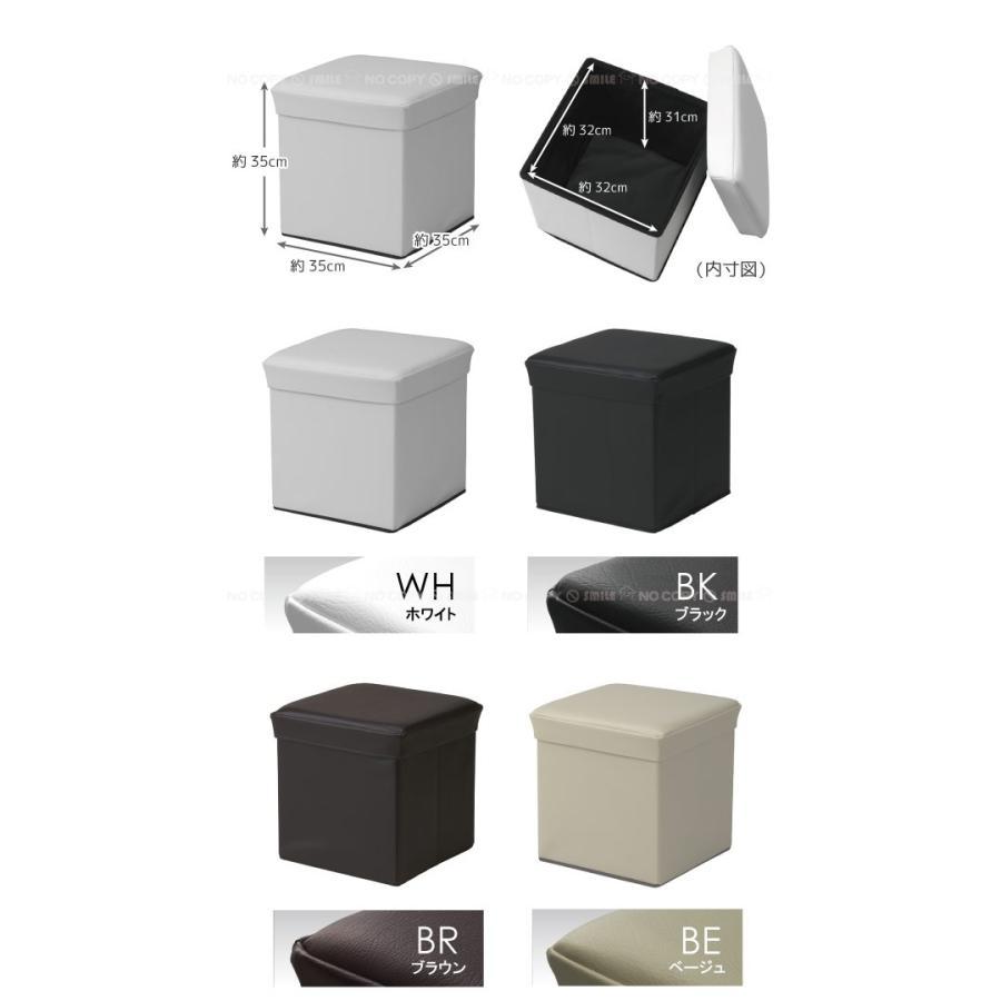収納ボックス スツール&オットマン TKB-35 / ボックススツール 収納 スツール オットマン 折りたたみ 椅子 片付け お片付けボックス|smile-hg|03