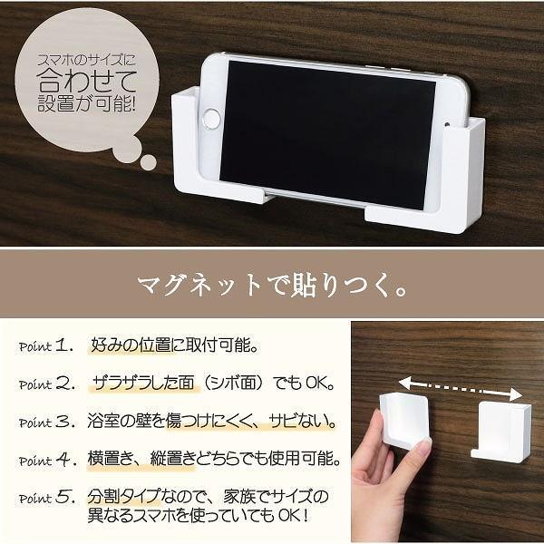 磁着SQ バススマートフォンホルダー  39200  /【ポスト投函送料無料】|smile-hg|02