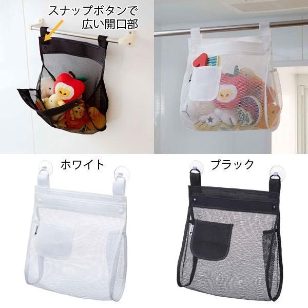お風呂おもちゃ袋 スクエア 「ネコポス便送料無料」 smile-hg 02