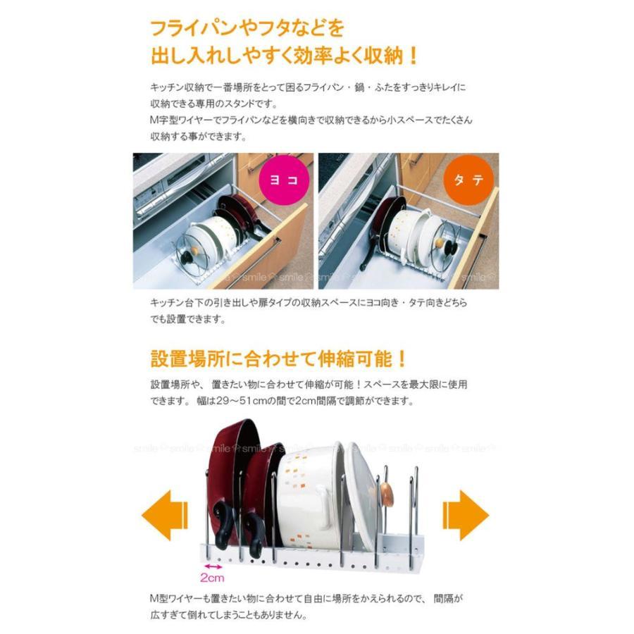 ソロエルスマート フライパン・鍋・ふた スタンド伸縮タイプ smile-hg 03