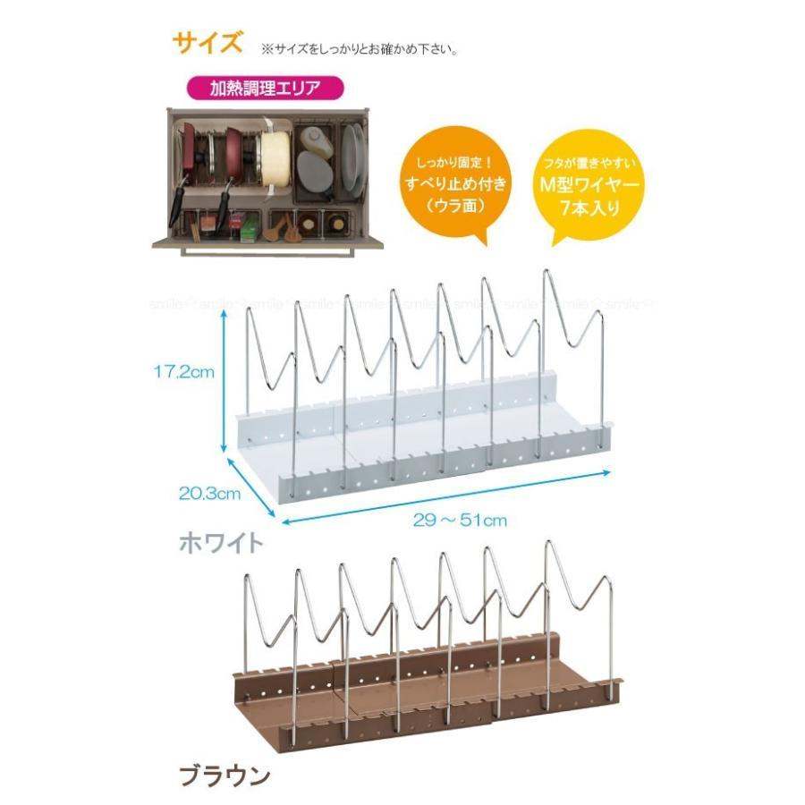 ソロエルスマート フライパン・鍋・ふた スタンド伸縮タイプ smile-hg 04