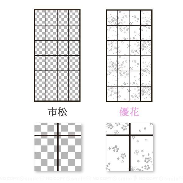 アイロン貼り超強プラスチック障子紙|smile-hg|06