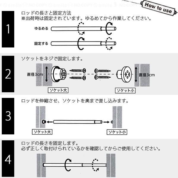 伸縮棒 / ラブリコ / LABRICO 伸縮アイアンロッド S|smile-hg|04