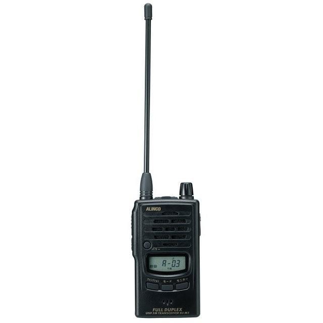 アルインコ(ALINCO) 【DJ-M1】 多数同時通話システム端末機 8ch