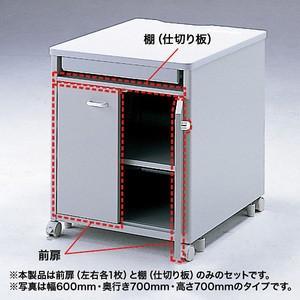 【メーカー直送品】サンワサプライ 【メーカー直送品】サンワサプライ 前扉 ED-PFP60SN
