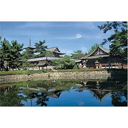 1000ピース ジグソーパズル 法隆寺 (50x75cm)【並行輸入品】