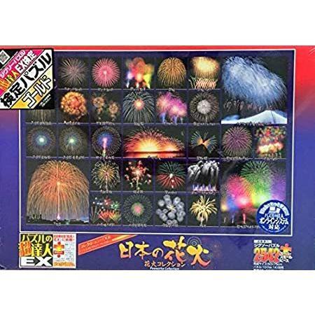 2542ピース ジグソーパズル パズルの超達人EX 花火コレクション スーパースモールピース(50x75cm)【並行輸