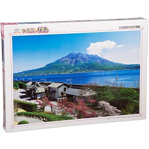 1000ピース ジグソーパズル 仙巌園と桜島 (50x75cm)【並行輸入品】
