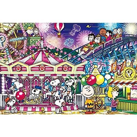 1000ピース ジグソーパズル PEANUTS ピーナッツカーニバル(50x75cm)【並行輸入品】