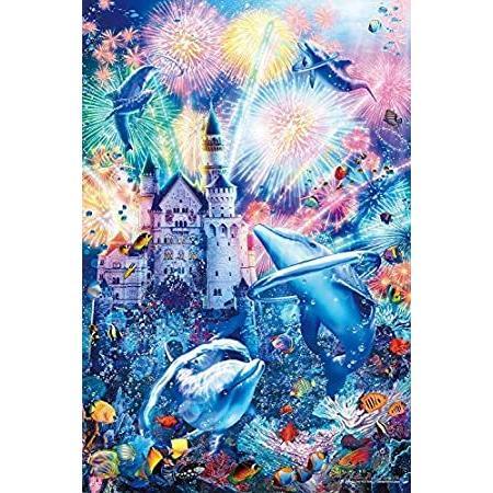1000ピース ジグソーパズル ラッセン スパークリング フェスティバル 【光るパズル】 (50x75cm)【並行輸入