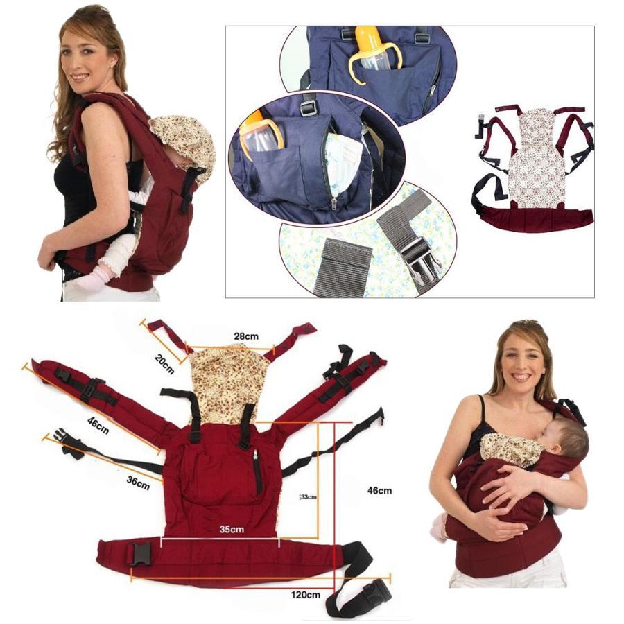 多機能  ベビースリング 抱っこひも 新生児から使用可能 おんぶ紐 smile7 02