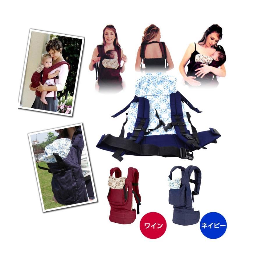 多機能  ベビースリング 抱っこひも 新生児から使用可能 おんぶ紐 smile7 07