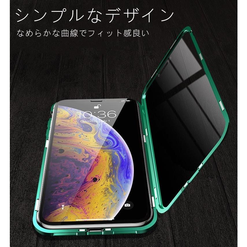 送料無料 スマホケース 360度全面保護 iPhone7 8 7Plus iPhoneSE 2020 11 11Pro ProMAX XsMax XR Xs iPhone12 Pro mini 12ProMax 強化ガラス 衝撃吸収 透明 smilegg-shop 02