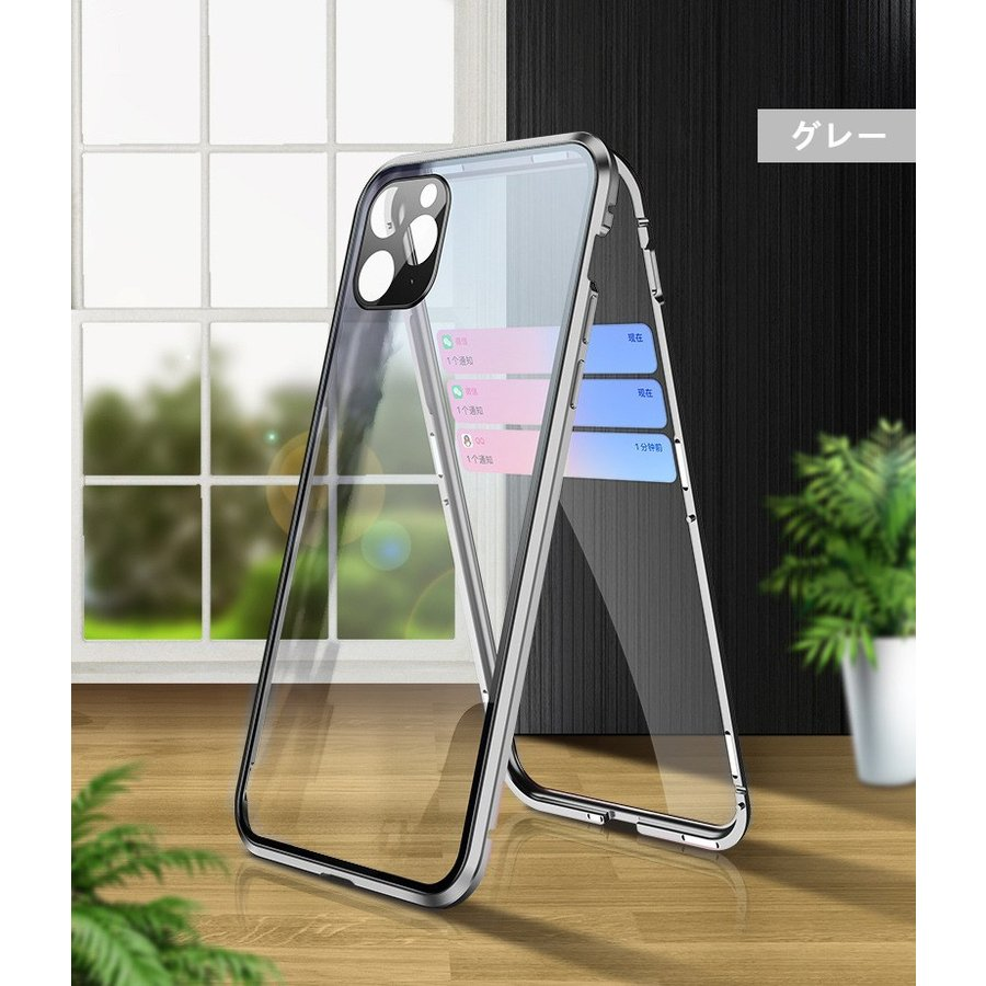 送料無料 スマホケース 360度全面保護 iPhone7 8 7Plus iPhoneSE 2020 11 11Pro ProMAX XsMax XR Xs iPhone12 Pro mini 12ProMax 強化ガラス 衝撃吸収 透明 smilegg-shop 12