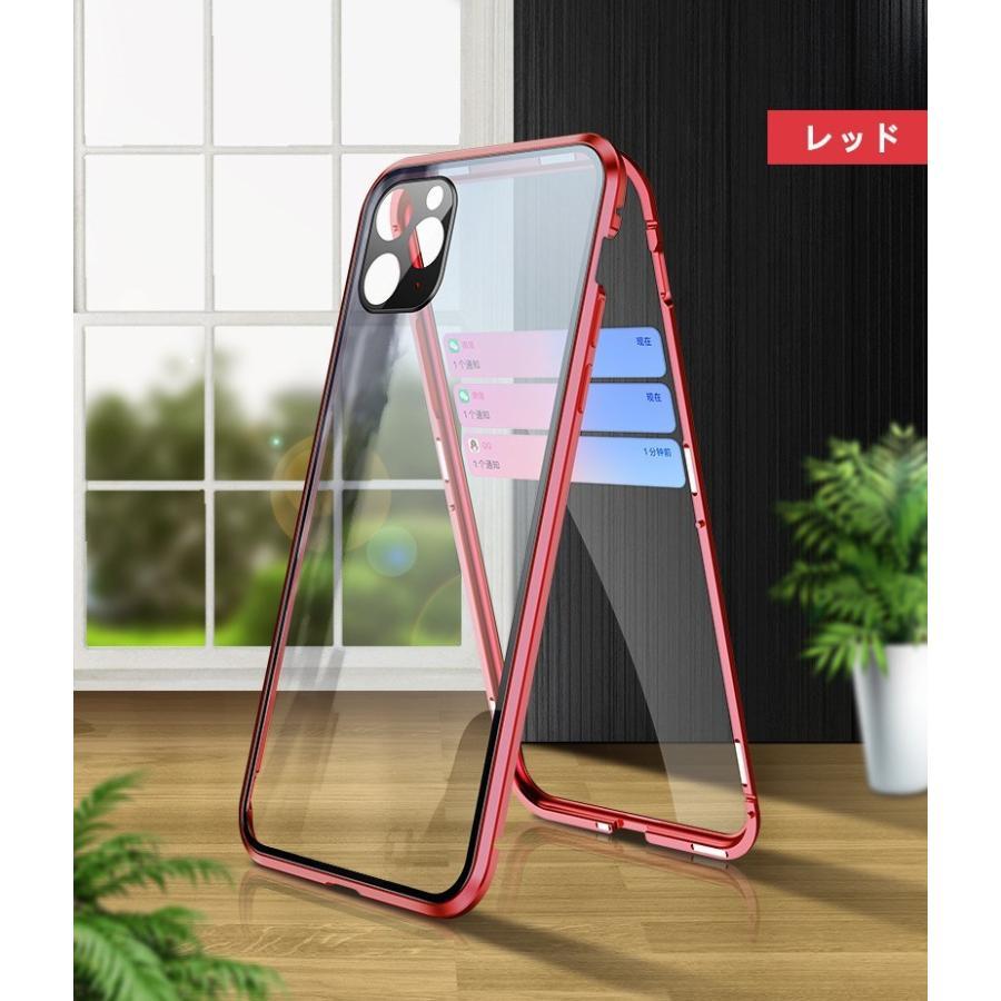 送料無料 スマホケース 360度全面保護 iPhone7 8 7Plus iPhoneSE 2020 11 11Pro ProMAX XsMax XR Xs iPhone12 Pro mini 12ProMax 強化ガラス 衝撃吸収 透明 smilegg-shop 13