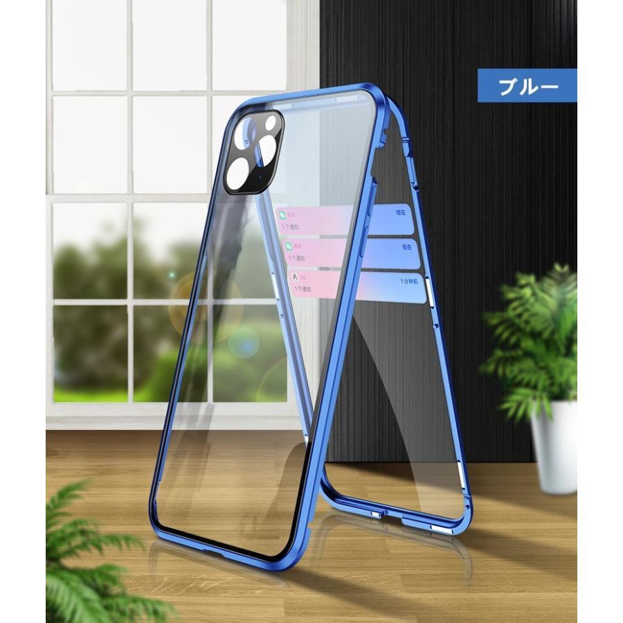 送料無料 スマホケース 360度全面保護 iPhone7 8 7Plus iPhoneSE 2020 11 11Pro ProMAX XsMax XR Xs iPhone12 Pro mini 12ProMax 強化ガラス 衝撃吸収 透明 smilegg-shop 14