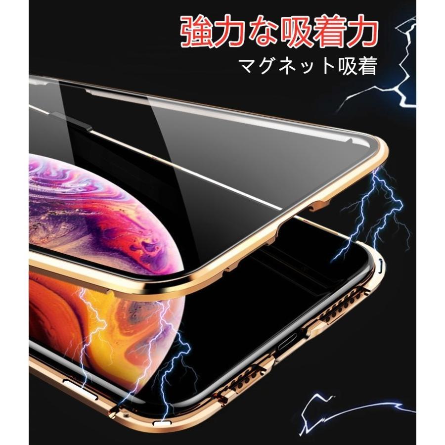 送料無料 スマホケース 360度全面保護 iPhone7 8 7Plus iPhoneSE 2020 11 11Pro ProMAX XsMax XR Xs iPhone12 Pro mini 12ProMax 強化ガラス 衝撃吸収 透明 smilegg-shop 03