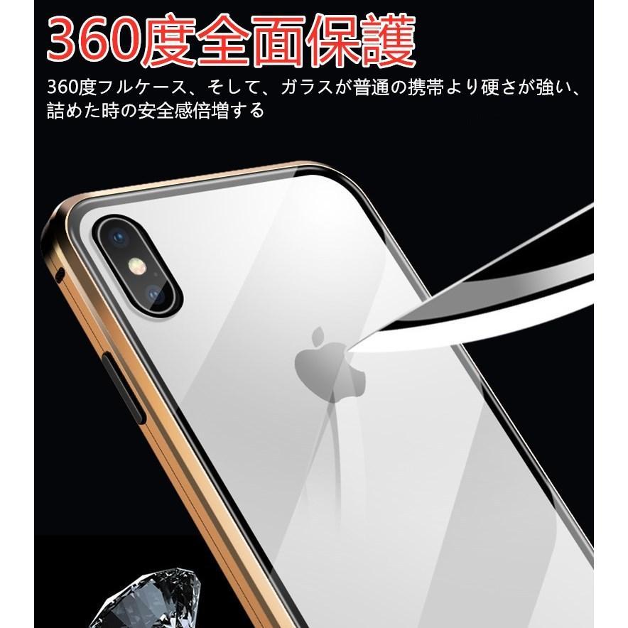 送料無料 スマホケース 360度全面保護 iPhone7 8 7Plus iPhoneSE 2020 11 11Pro ProMAX XsMax XR Xs iPhone12 Pro mini 12ProMax 強化ガラス 衝撃吸収 透明 smilegg-shop 04