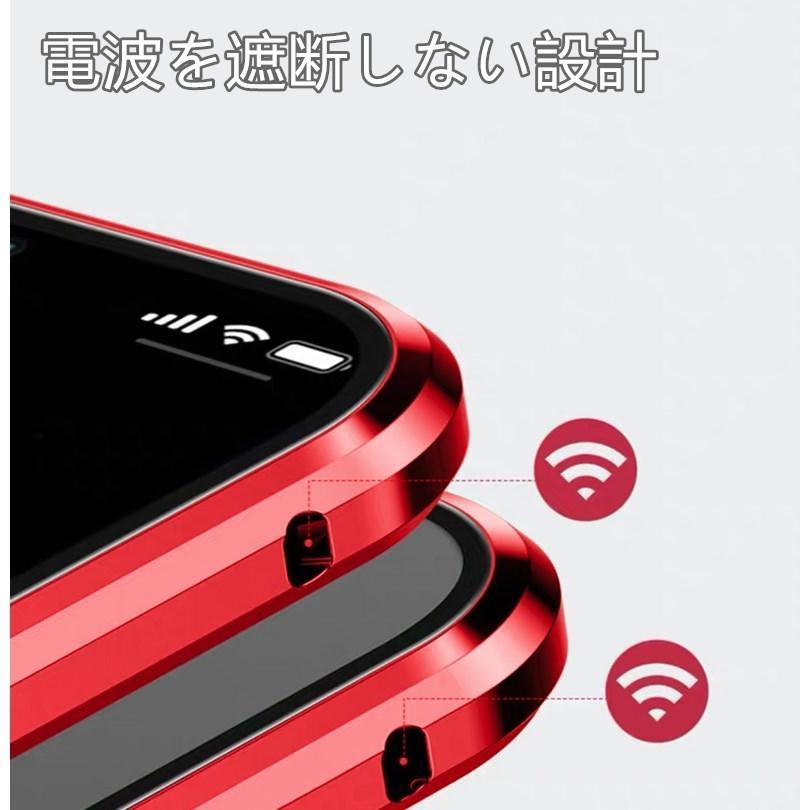 送料無料 スマホケース 360度全面保護 iPhone7 8 7Plus iPhoneSE 2020 11 11Pro ProMAX XsMax XR Xs iPhone12 Pro mini 12ProMax 強化ガラス 衝撃吸収 透明 smilegg-shop 06
