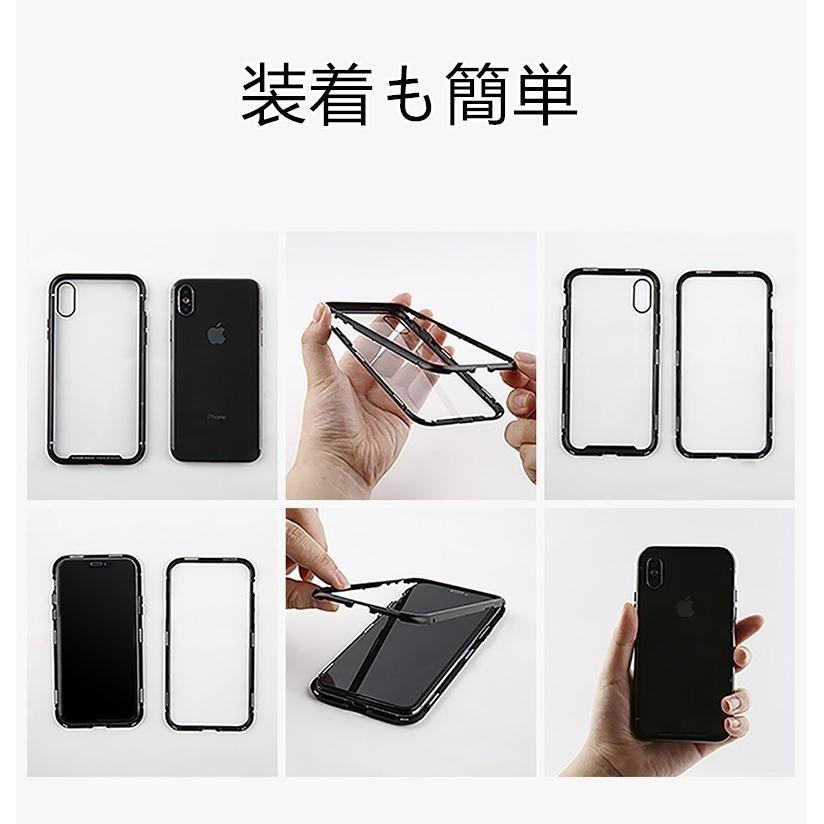 送料無料 スマホケース 360度全面保護 iPhone7 8 7Plus iPhoneSE 2020 11 11Pro ProMAX XsMax XR Xs iPhone12 Pro mini 12ProMax 強化ガラス 衝撃吸収 透明 smilegg-shop 08