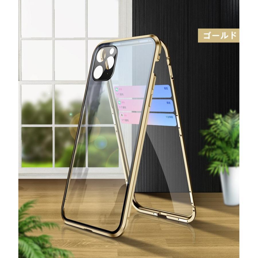 送料無料 スマホケース 360度全面保護 iPhone7 8 7Plus iPhoneSE 2020 11 11Pro ProMAX XsMax XR Xs iPhone12 Pro mini 12ProMax 強化ガラス 衝撃吸収 透明 smilegg-shop 10