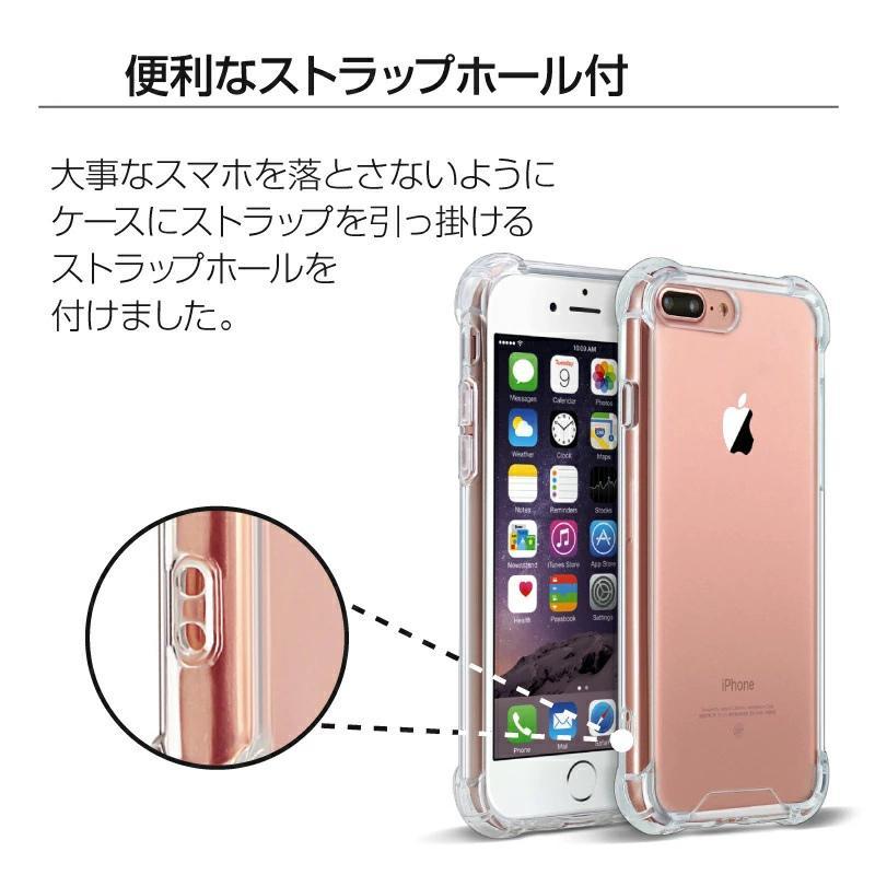 送料無料 在庫一掃 スマホケース 衝撃吸収 耐衝撃 透明 iPhone SE iPhone7 iPhone8 ケース iPhone11 Pro Maxケース iPhoneXS XR X iPhone8 7 iPhone6 クリア|smilegg-shop|05
