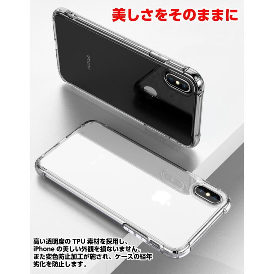 送料無料 在庫一掃 スマホケース 衝撃吸収 耐衝撃 透明 iPhone SE iPhone7 iPhone8 ケース iPhone11 Pro Maxケース iPhoneXS XR X iPhone8 7 iPhone6 クリア|smilegg-shop|07