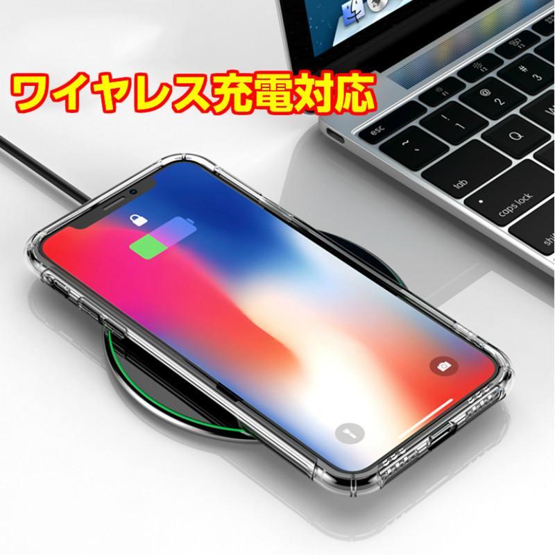 送料無料 在庫一掃 スマホケース 衝撃吸収 耐衝撃 透明 iPhone SE iPhone7 iPhone8 ケース iPhone11 Pro Maxケース iPhoneXS XR X iPhone8 7 iPhone6 クリア|smilegg-shop|08