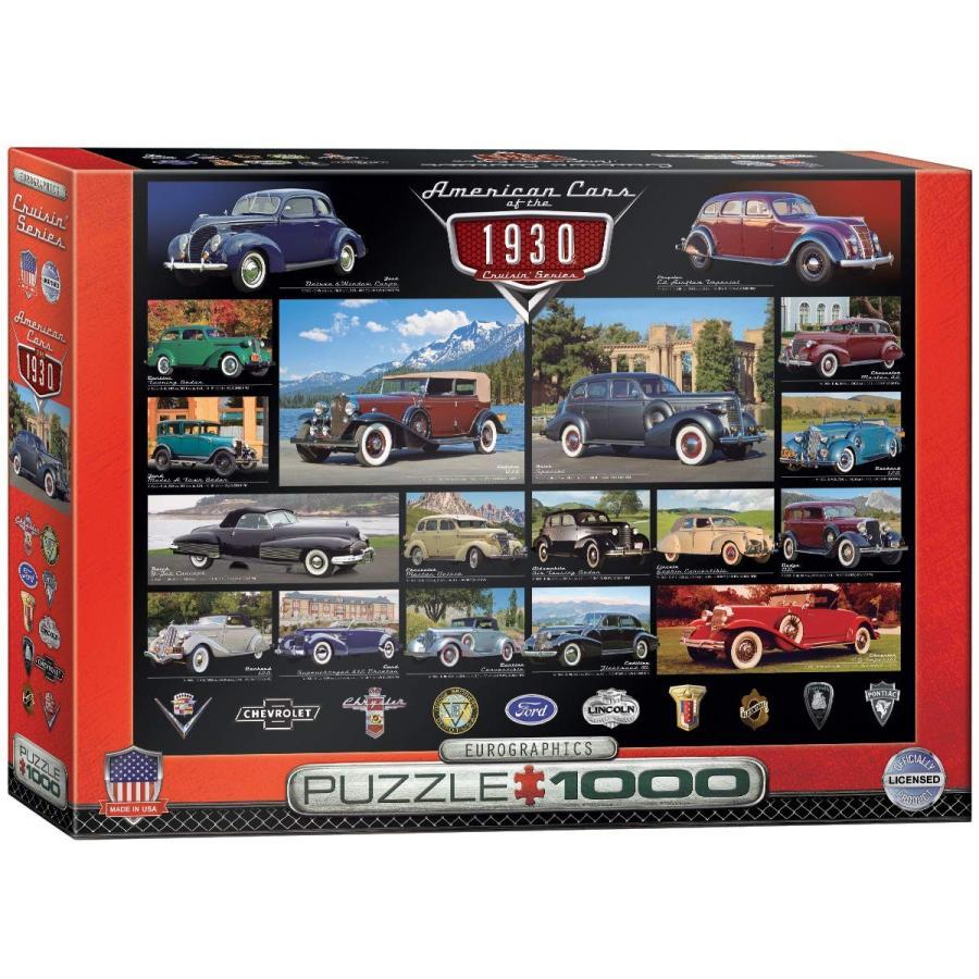 ジグソーパズル 1000ピース ユーログラフィックス 1930年代のアメリカの自動車 6000-0674