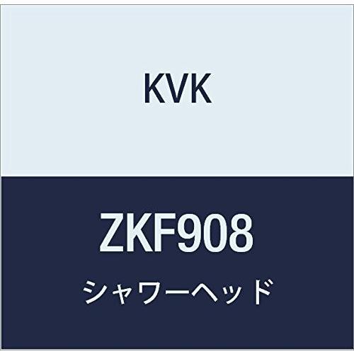 KVK シャワーヘッド ZKF908