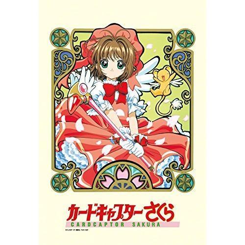 300ピース ジグソーパズル カードキャプターさくら (26x38cm) smilehometen