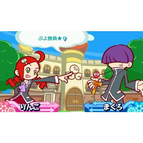ぷよぷよ7 - PSP|smilehometen|03