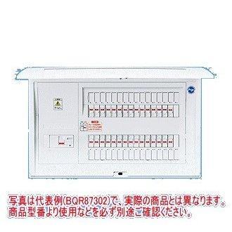 パナソニック 住宅用分電盤 コスモパネルコンパクト21 標準タイプ リミッタースペースなし 10+2 60A BQR86102 パナソニック 住宅用分電盤 コスモパネルコンパクト21 標準タイプ リミッタースペースなし 10+2 60A BQR86102 パナソニック 住宅用分電盤 コスモパネルコンパクト21 標準タイプ リミッタースペースなし 10+2 60A BQR86102 f20