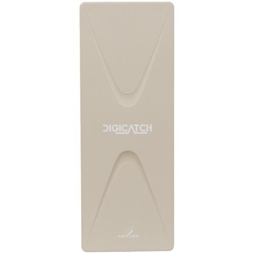 (4台セット·送料無料!)DXアンテナ UHF平面アンテナ(20素子相当) ライトブラウン UAH201(L) (UAH810Lの後継品)(UAH201L)