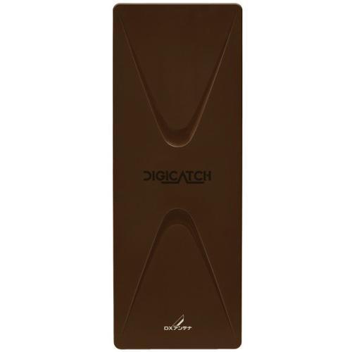 (4台セット·送料無料!)DXアンテナ UHF平面アンテナ(26素子相当) ブラックブラウン UAH261(C) (UAH261C)