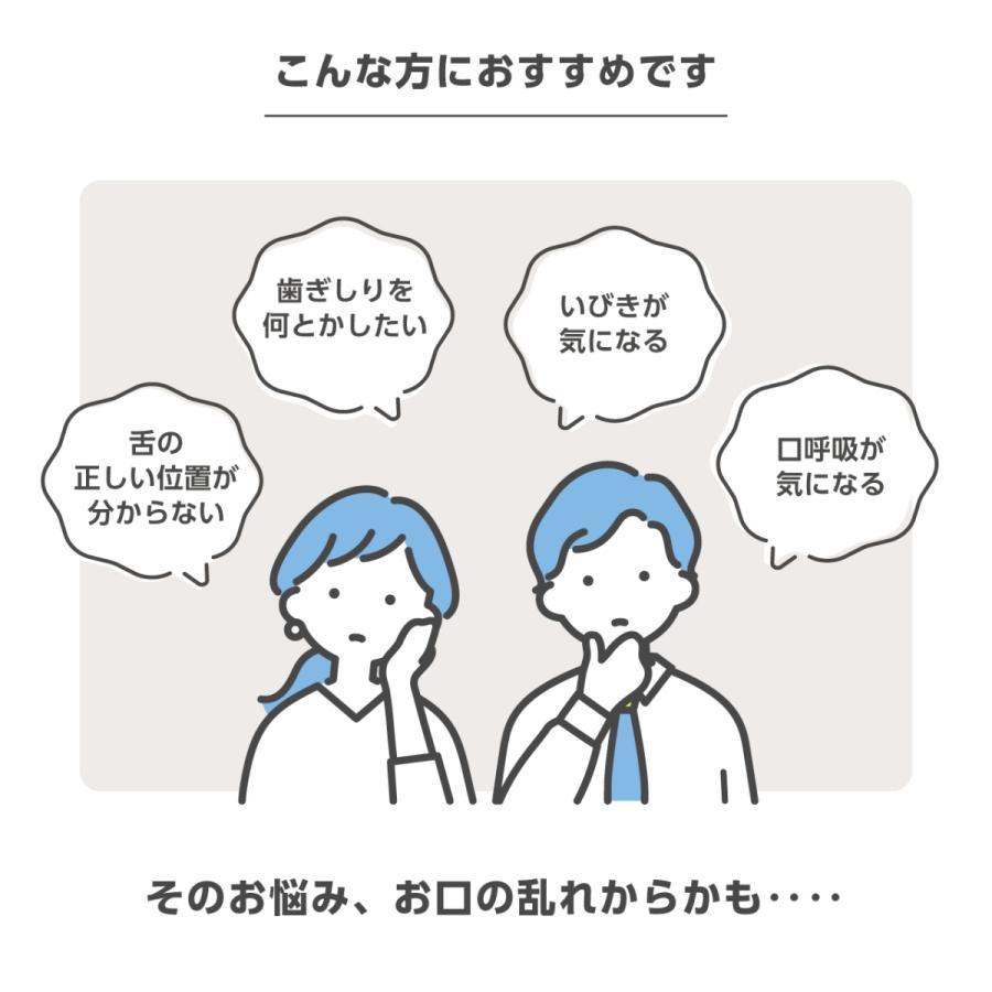 SMILE マウスピース ソフト 歯列ケア 歯ぎしり いびき スマイルマウスピース|smilemouth|02
