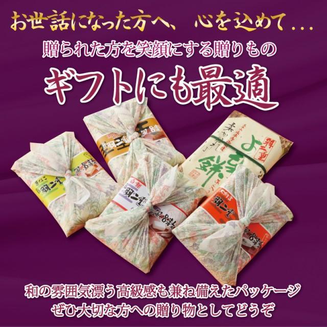 羽二重風呂敷 選べる5種セット 羽二重餅 赤袋入り 和菓子 福井 銘菓 ギフト|smileshoutengai|09