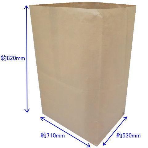 運搬袋 超特大 100枚 710×530×820 内側PEクロス 業務用 出荷袋 集荷袋 角底袋 布団袋 宅配袋 梱包袋 包装袋 運送袋 収納袋