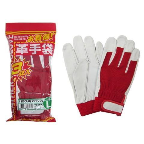 豚皮甲メリマジック3双入20袋(60双) 赤色 レッド 作業 革手袋 皮手袋 まとめ買いでお買い得 M L LL サイズ対応 175 ミタニコーポレーション