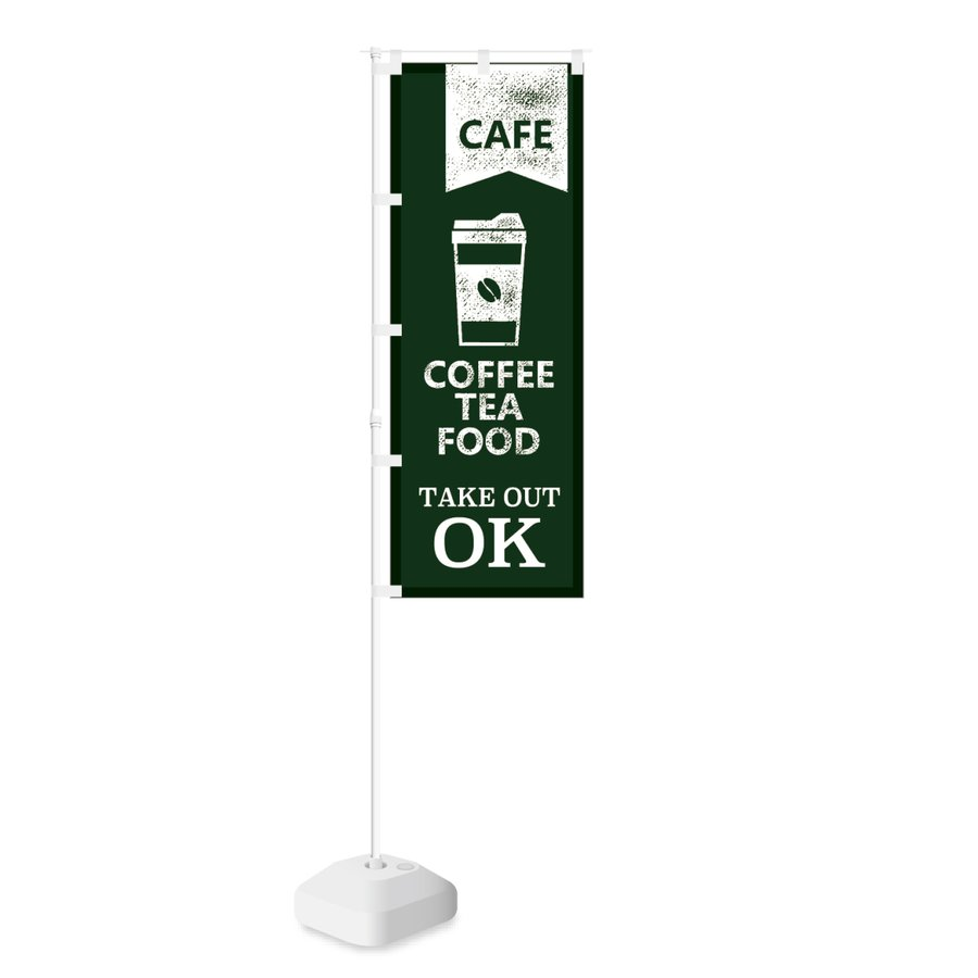 のぼり CAFE COFFEE TEA FOOD TAKE OUT OK smkc 02