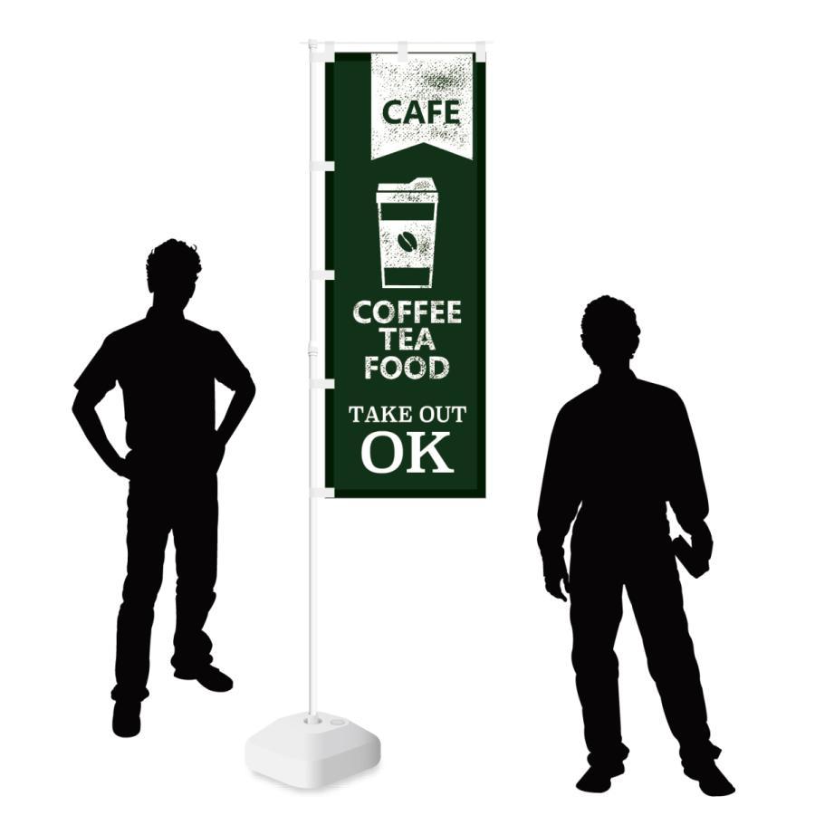 のぼり CAFE COFFEE TEA FOOD TAKE OUT OK smkc 03