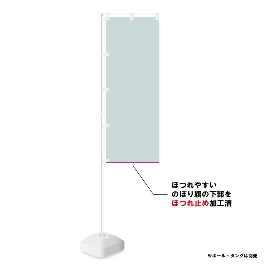 のぼり 台湾スイーツ 豆花 トウファ smkc 05