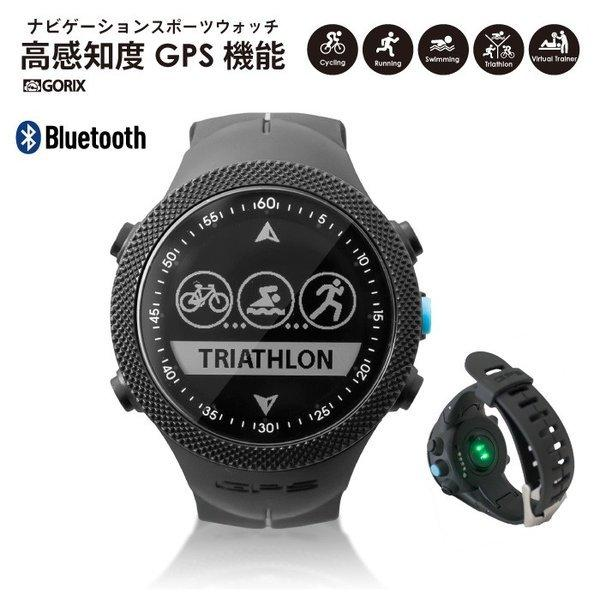 【あすつく 送料無料】GORIX GPS 腕時計 スマートウォッチ 防水 心拍 時計 iphone android ブルートゥース Bluetooth GORIMIN245|smz-shimizu