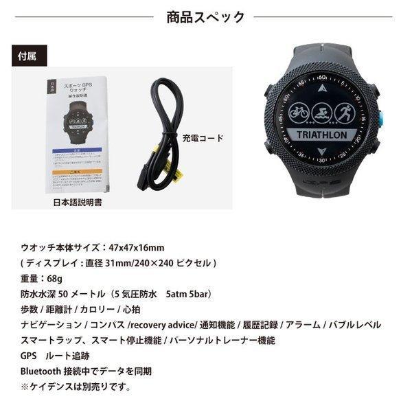 【あすつく 送料無料】GORIX GPS 腕時計 スマートウォッチ 防水 心拍 時計 iphone android ブルートゥース Bluetooth GORIMIN245|smz-shimizu|11