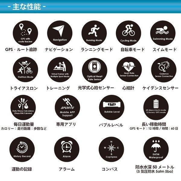 【あすつく 送料無料】GORIX GPS 腕時計 スマートウォッチ 防水 心拍 時計 iphone android ブルートゥース Bluetooth GORIMIN245|smz-shimizu|03