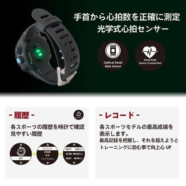 【あすつく 送料無料】GORIX GPS 腕時計 スマートウォッチ 防水 心拍 時計 iphone android ブルートゥース Bluetooth GORIMIN245|smz-shimizu|07