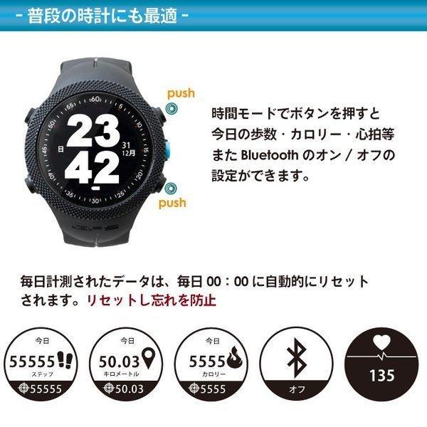 【あすつく 送料無料】GORIX GPS 腕時計 スマートウォッチ 防水 心拍 時計 iphone android ブルートゥース Bluetooth GORIMIN245|smz-shimizu|08