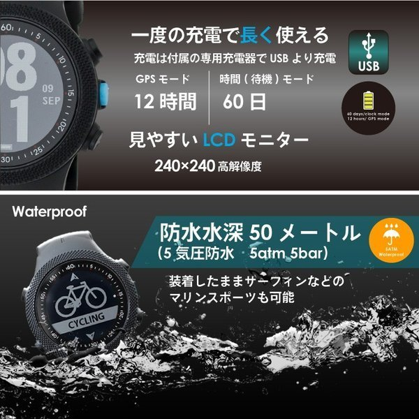 【あすつく 送料無料】GORIX GPS 腕時計 スマートウォッチ 防水 心拍 時計 iphone android ブルートゥース Bluetooth GORIMIN245|smz-shimizu|09